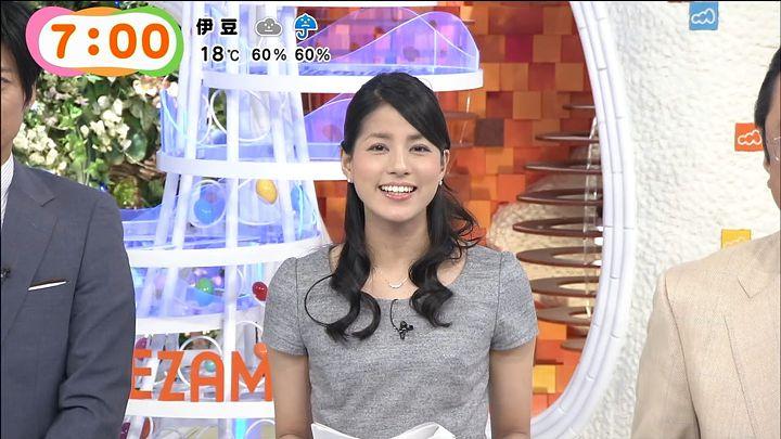 nagashima20141015_20.jpg