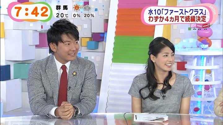 nagashima20141015_23.jpg
