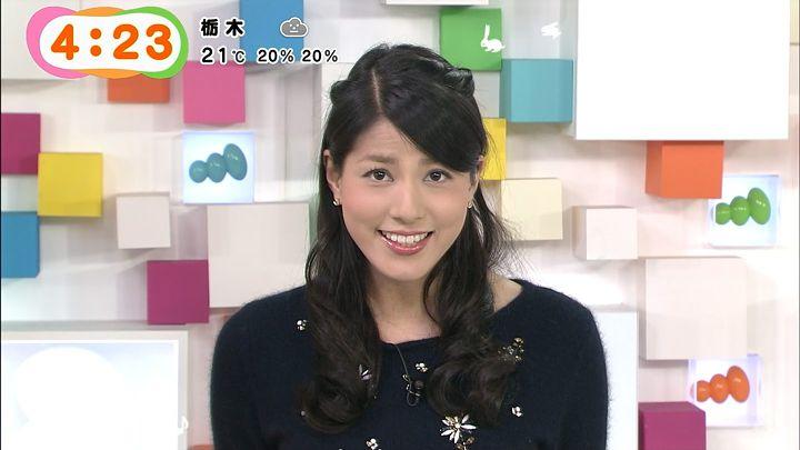 nagashima20141016_04.jpg