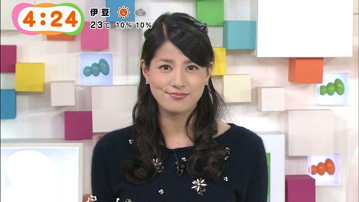 nagashima20141016_07.jpg