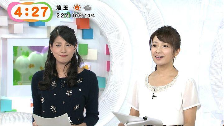 nagashima20141016_10.jpg