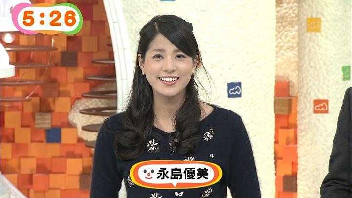 nagashima20141016_15.jpg
