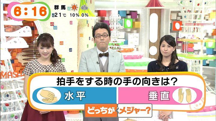 nagashima20141016_16.jpg