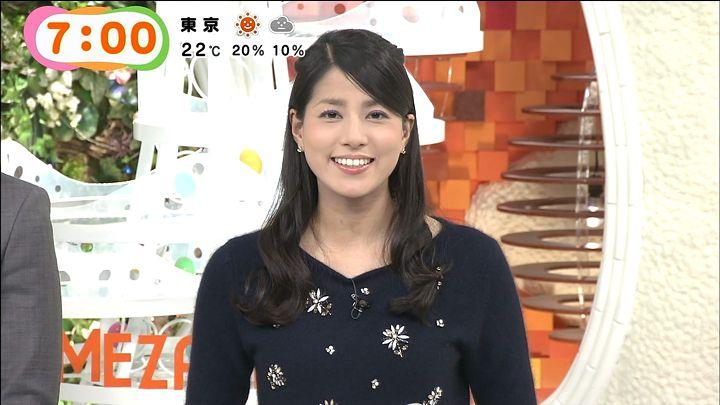 nagashima20141016_20.jpg