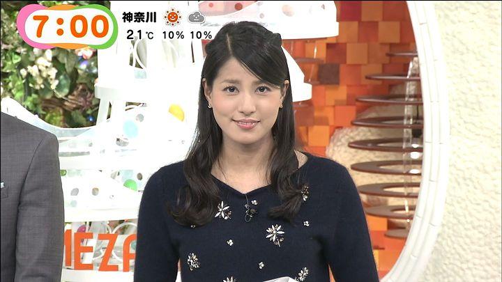nagashima20141016_21.jpg