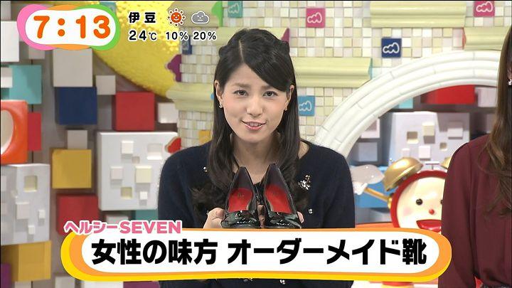 nagashima20141016_24.jpg