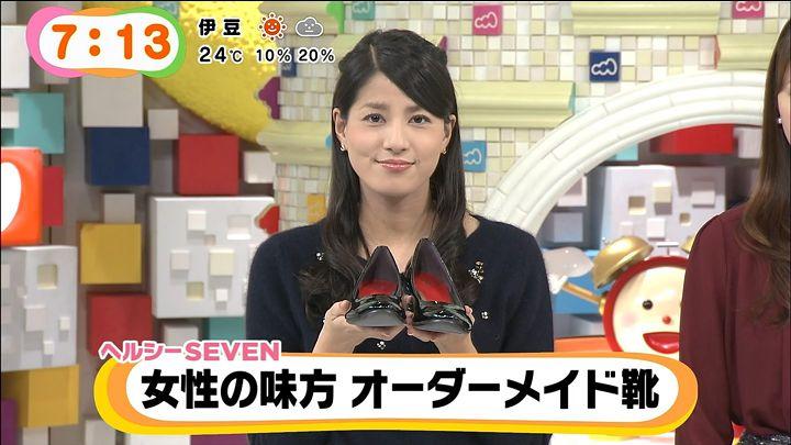 nagashima20141016_25.jpg