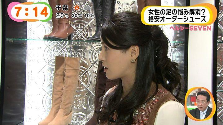 nagashima20141016_27.jpg