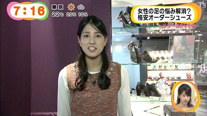 nagashima20141016_33.jpg