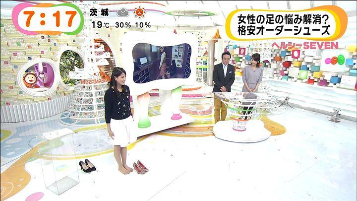 nagashima20141016_36.jpg