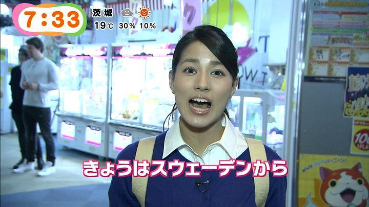 nagashima20141016_42.jpg
