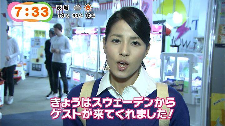 nagashima20141016_43.jpg