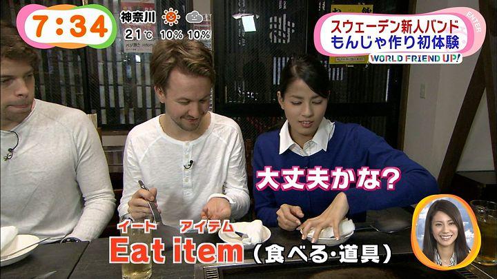nagashima20141016_44.jpg
