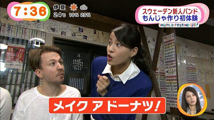nagashima20141016_46.jpg
