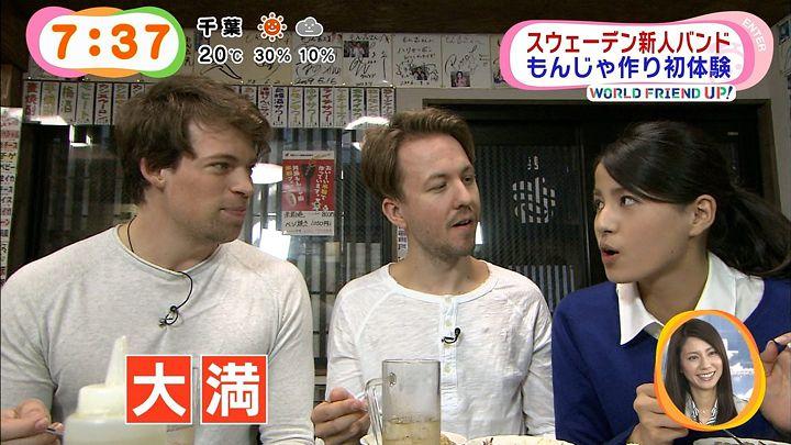 nagashima20141016_48.jpg