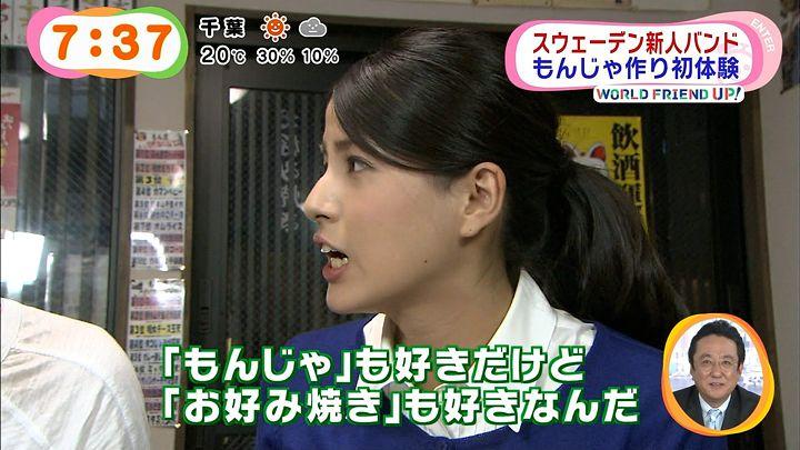 nagashima20141016_49.jpg
