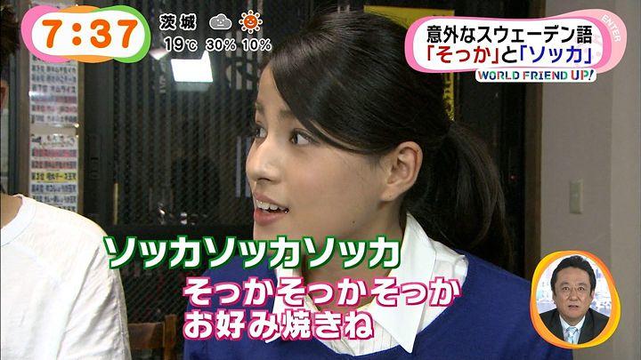 nagashima20141016_50.jpg