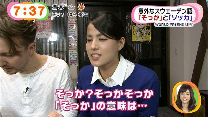 nagashima20141016_51.jpg