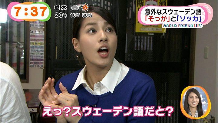 nagashima20141016_52.jpg