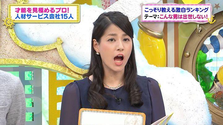 nagashima20141016_84.jpg