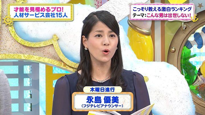 nagashima20141016_85.jpg