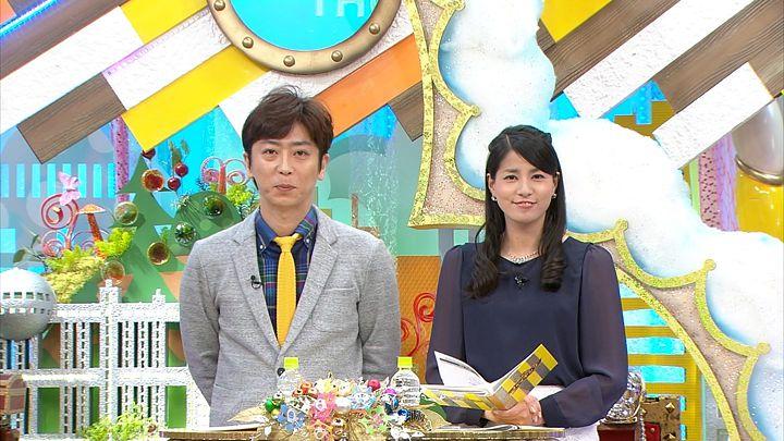 nagashima20141016_86.jpg