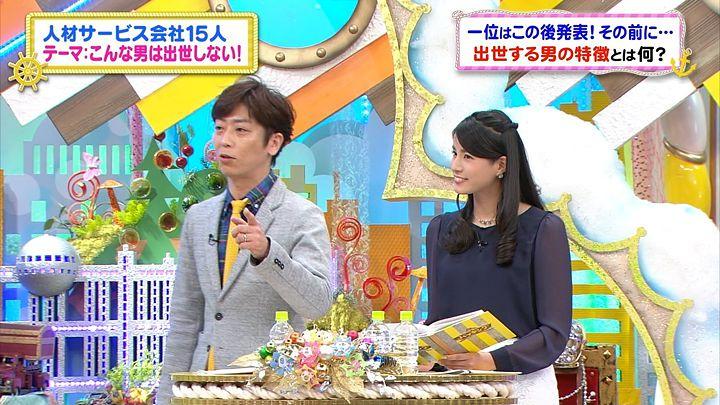 nagashima20141016_87.jpg