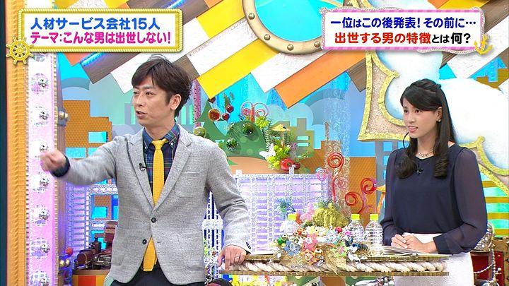 nagashima20141016_88.jpg