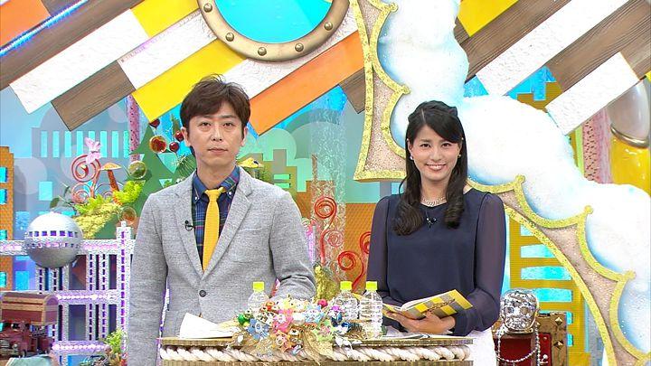 nagashima20141016_89.jpg