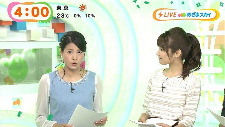 nagashima20141017_01.jpg