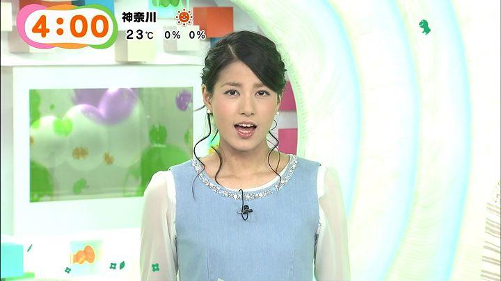 nagashima20141017_02.jpg