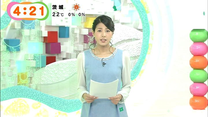 nagashima20141017_03.jpg