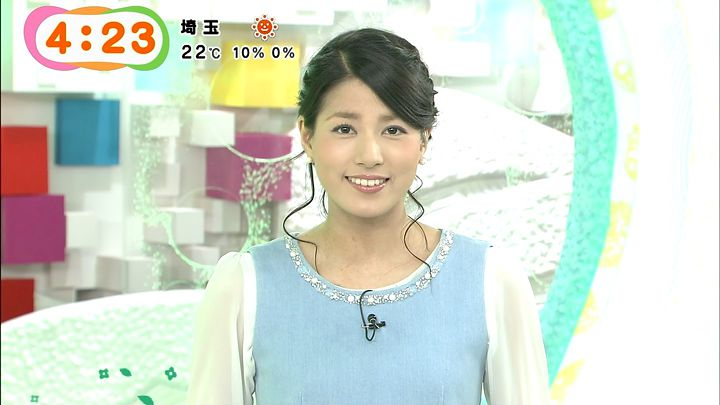 nagashima20141017_04.jpg