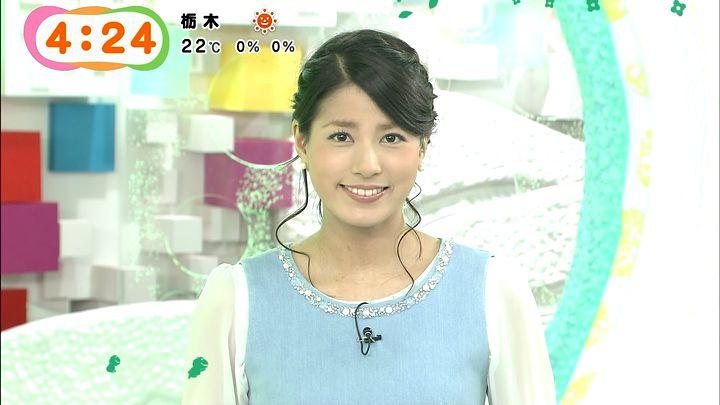 nagashima20141017_06.jpg