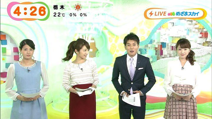 nagashima20141017_07.jpg