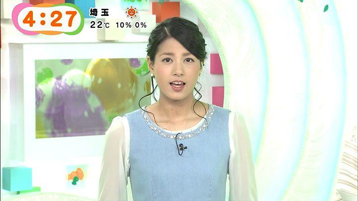 nagashima20141017_08.jpg
