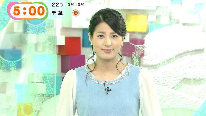 nagashima20141017_09.jpg