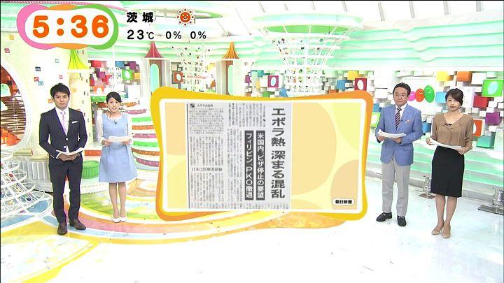 nagashima20141017_11.jpg