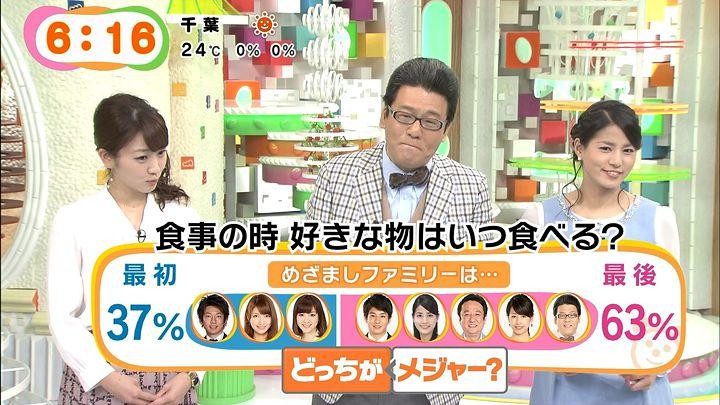 nagashima20141017_12.jpg