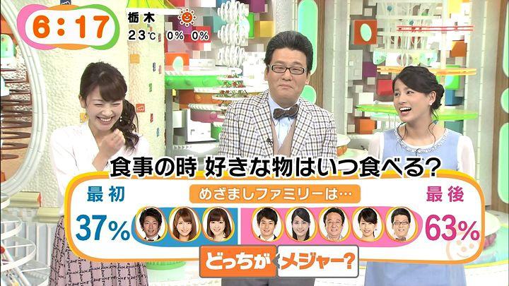 nagashima20141017_13.jpg