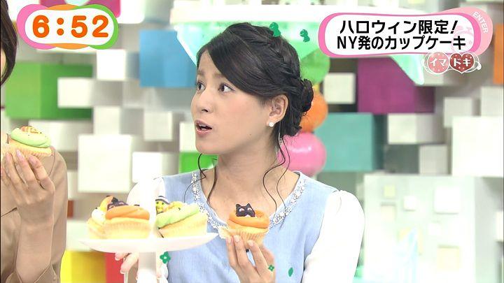 nagashima20141017_19.jpg