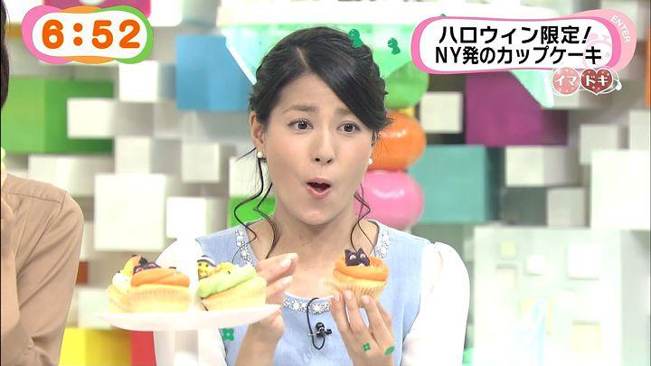 nagashima20141017_20.jpg