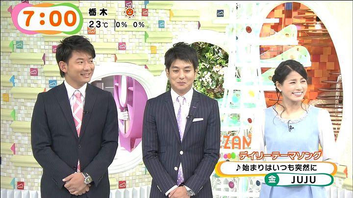 nagashima20141017_22.jpg