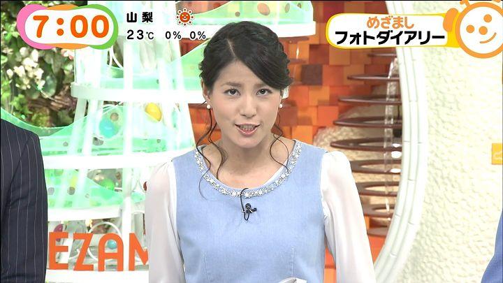 nagashima20141017_23.jpg