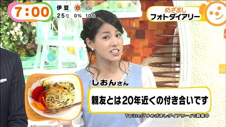nagashima20141017_24.jpg
