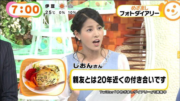 nagashima20141017_25.jpg
