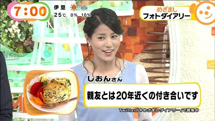 nagashima20141017_26.jpg