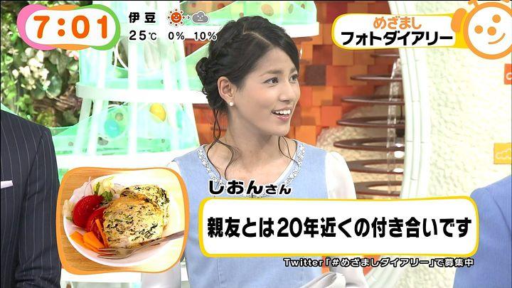 nagashima20141017_27.jpg