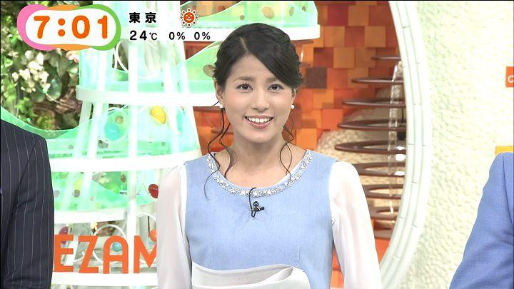 nagashima20141017_28.jpg