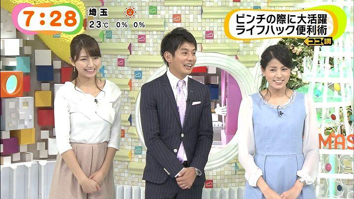 nagashima20141017_29.jpg